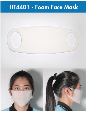 Foamtec HT4401, Foam Face Mask, 10/bag